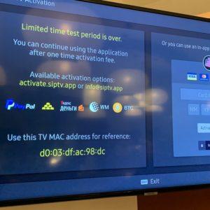 Résoudre les 6 erreurs de l'application Smart IPTV, No channel name, URL Nr 1 connection timeout....